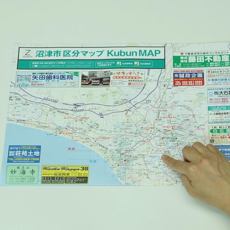 区分マップ